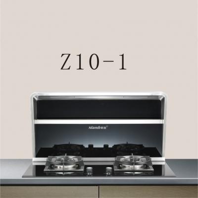 ND-Z10-1分体式集成灶