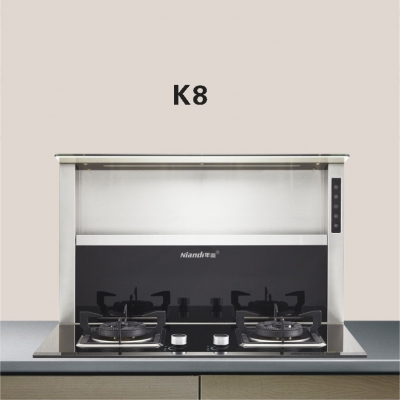 ND-K8分体式集成灶