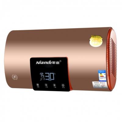 ND- TC02D扁桶彩钢电热水器